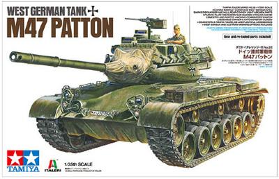 タミヤ ドイツ連邦軍戦車 M47パットン