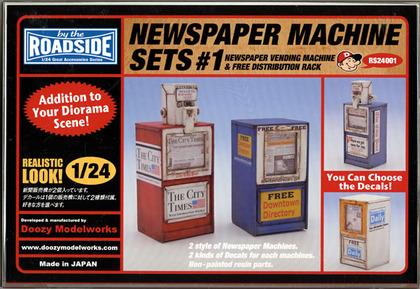 ニュースペーパーマシーン・セット1(新聞の自動販売機)2800円