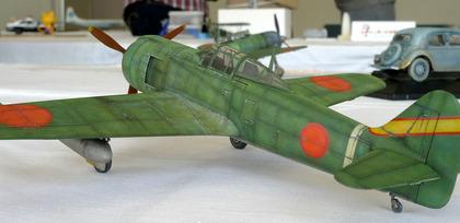 五式戦闘機乙型