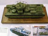 アランゲル 1/35 T35多砲塔戦車