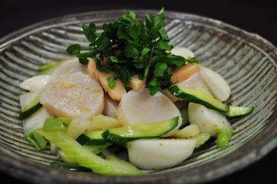 帆立貝の柚子胡椒サラダ