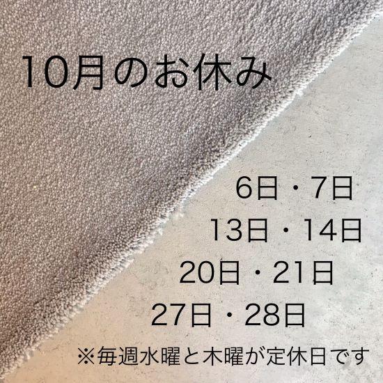 288-3