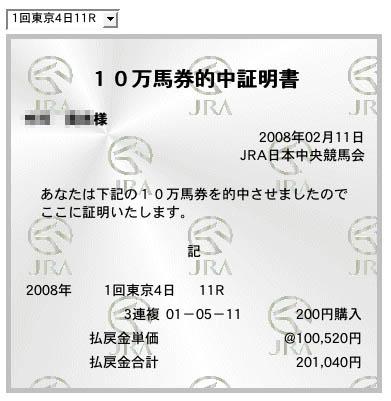 478ef382.jpg