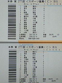 4a5b7880.jpg
