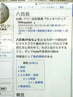 73049cc8.jpg