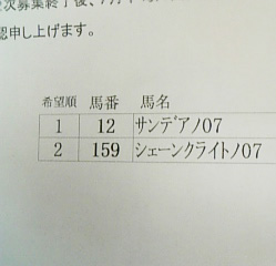 b8918c85.jpg
