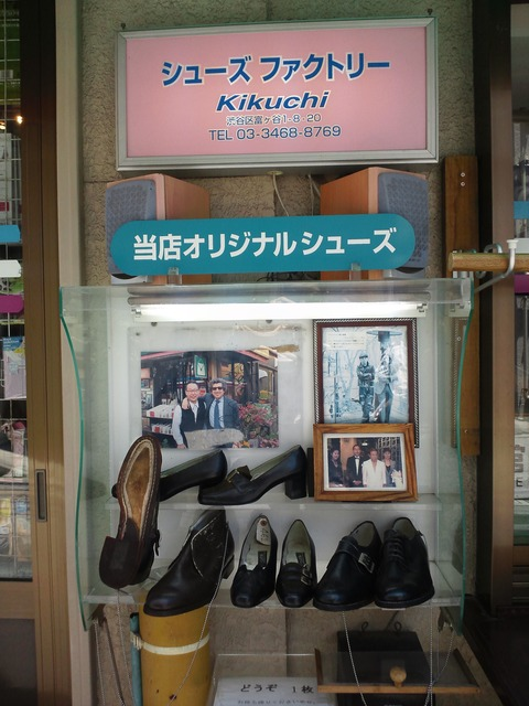 old shoemaker
