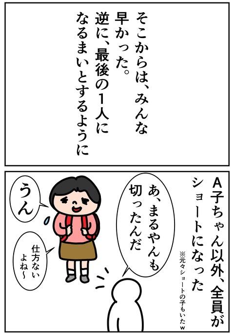 00258-03