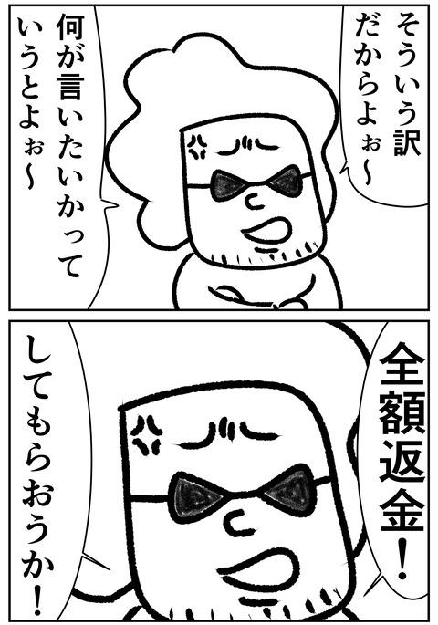 00321-03