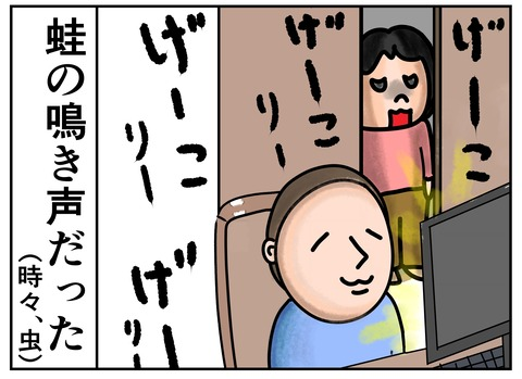 00336-03