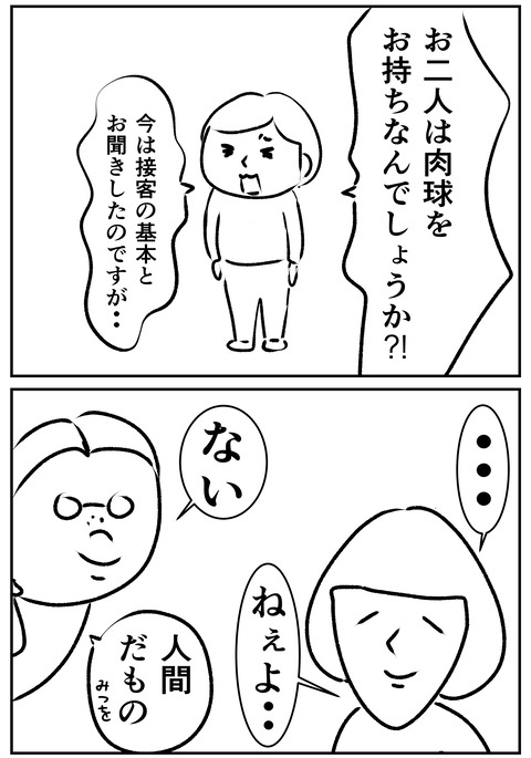 00252-02