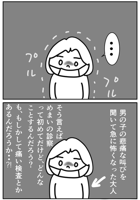 00189-03