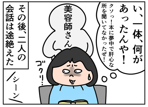 00308-04