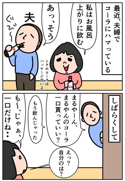 00311-01