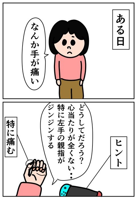 00113-01