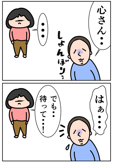 00244-02