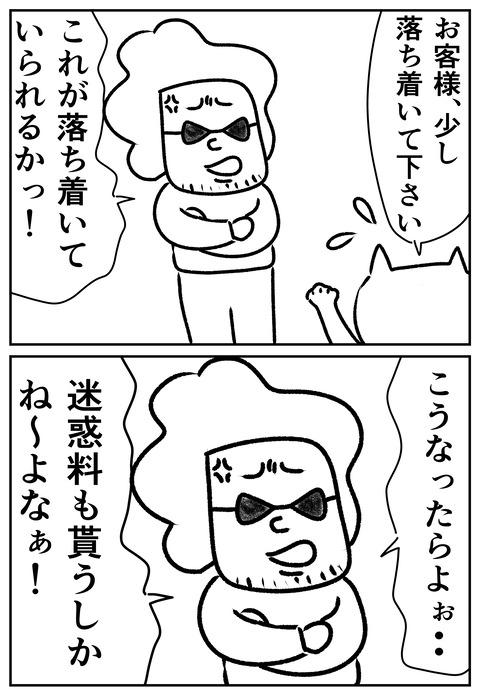 00322-01