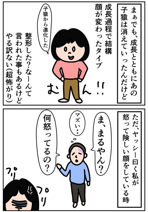 00166-03