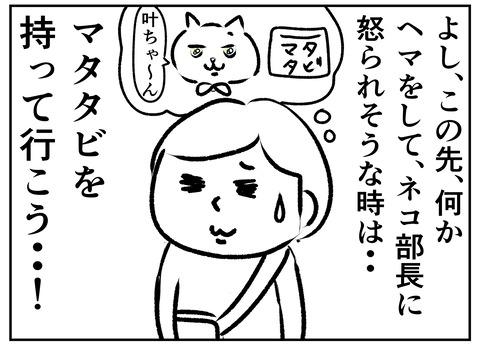 00305-04