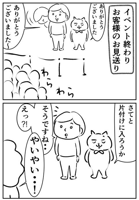 00321-01