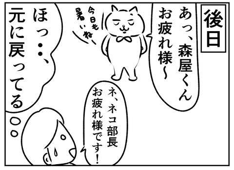 00305-05