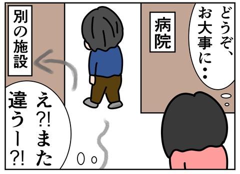 00332-04