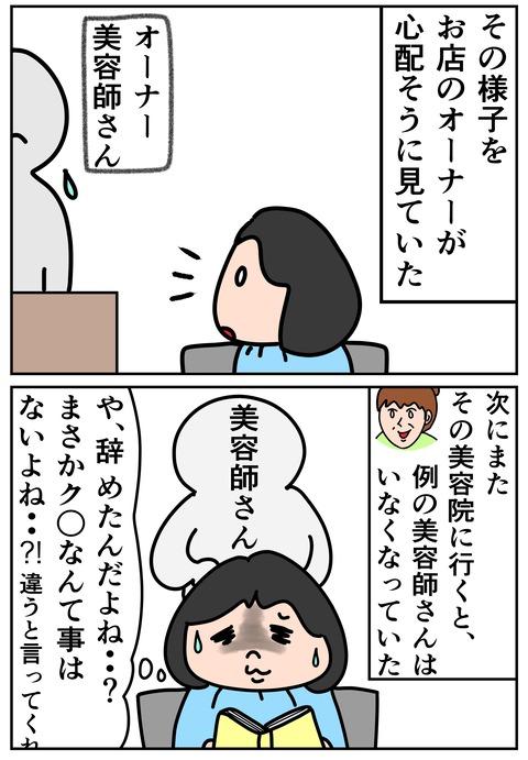 00310-04