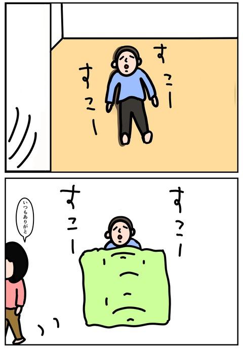 00167-04