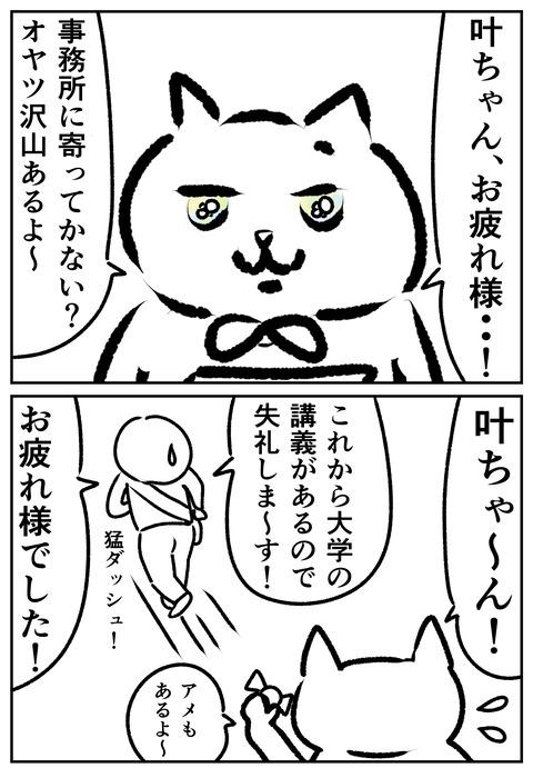 00305-01
