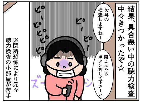00189-05