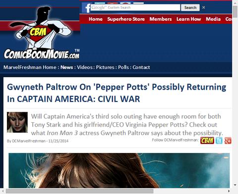 グウィネス・パルトロー演じる「ペッパー・ポッツ」がもしかしたらキャプテン・アメリカ:シビル・ウォーで帰ってくる!