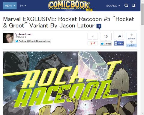 「ロケット・ラクーン #5」のジェイソン・ラトゥールのヴァリアントカバーが公開!
