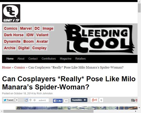 コスプレイヤーのプエルト・リコがスパイダーウーマンのカバーを完全再現!