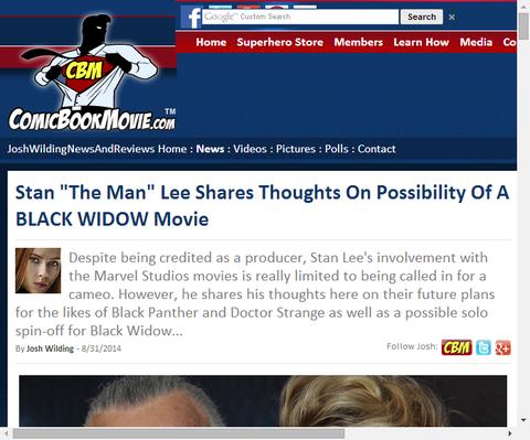 ブラック・ウィドウの映画をスタン・リーが支持!?