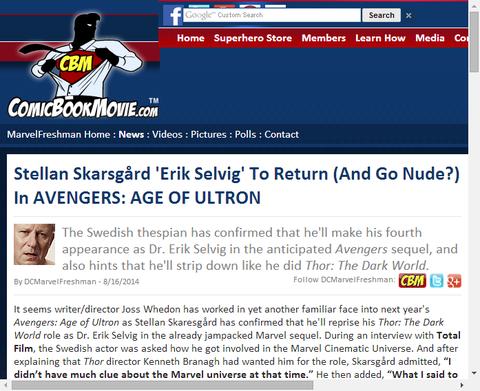 アベンジャーズ:エイジ・オブ・ウルトロンでエリック・セルビグ博士が帰ってくる!