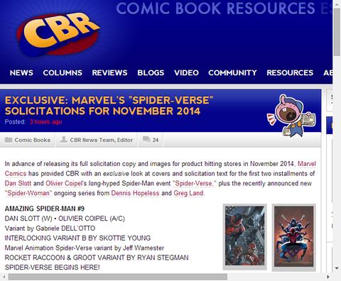 11月発売のスパイダーバース関連のプレビューが判明!