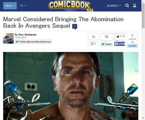 マーベルはアベンジャーズの続編でアボミネーションを戻すことを考えた!