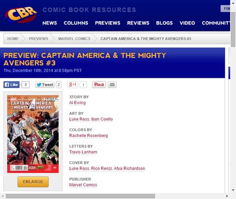 アベンジャーズVSアベンジャーズ!キャプテン・アメリカ & ザ・マイティ・アベンジャーズ #3のプレビュー画像が更新!