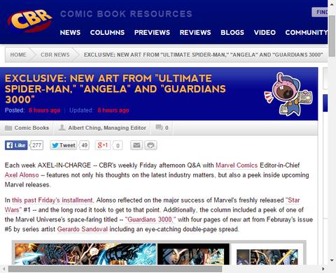 アクセル-イン-チャージより「アルティメット・スパイダーマン」、「アンジェラ」、「ガーディアンズ3000」の新たなアート画像!