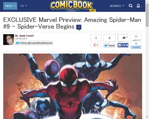スパイダーバース本編はここから始まる!アメイジング・スパイダーマン #9のプレビュー画像!