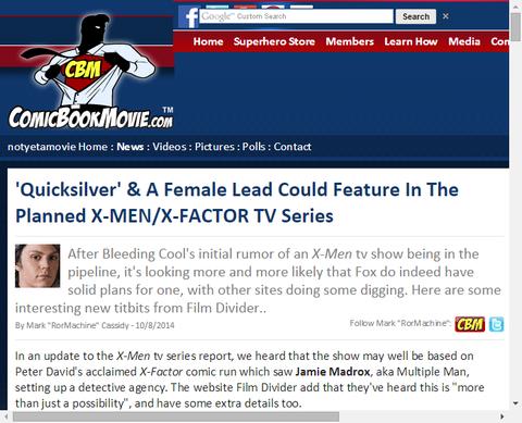 クイックシルバーと一人の女性が予定のTVシリーズX-MEN/X-FACTORの大部分を占める!