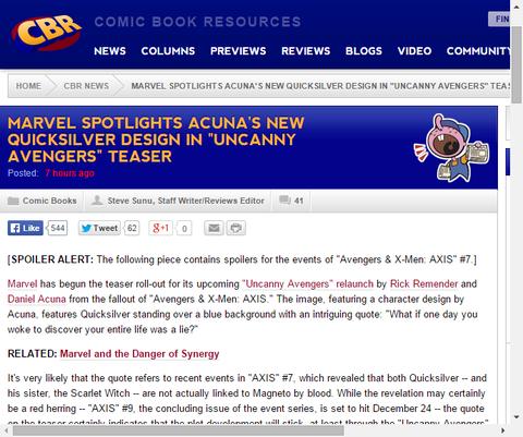 「アンキャニー・アベンジャーズ」のクイックシルバーの新たなコスチュームをフィーチャーした画像が公開!