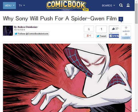 ソニーはなぜスパイダー・グウェンを映画に推すのか!?