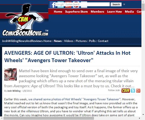 映画「アベンジャーズ:エイジ・オブ・ウルトロン」の玩具の『アベンジャーズ・タワー・テイクオーバー』の画像が公開!