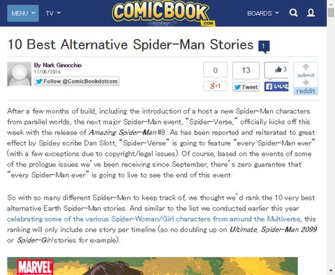 最高の10個の別次元のスパイダーマンストーリー!