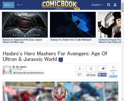 組み換えできるハスブロのヒーロー・マッシャーシリーズにアベンジャーズ:エイジ・オブ・ウルトロンが追加!