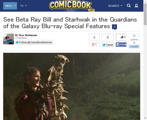映画「ガーディアンズ・オブ・ザ・ギャラクシー」のブルーレイの特典映像のなかにベータ・レイ・ビルとスターホークが!