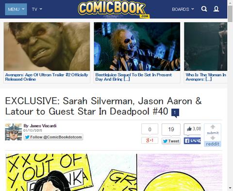 「デッドプール #40」にサラ・シルバーマン、ジェイソン・アーロン、ジェイソン・ラトゥールがゲスト出演する!