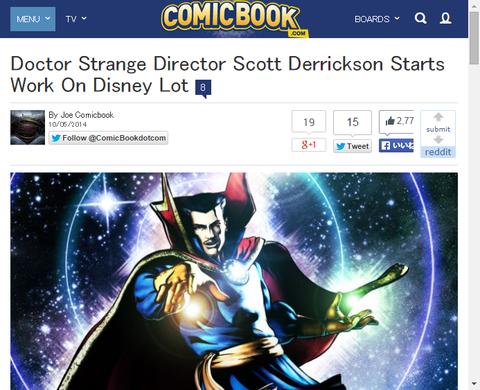 映画ドクター・ストレンジのディレクターのスコット・デリクソンは多くのディズニーの仕事を開始!