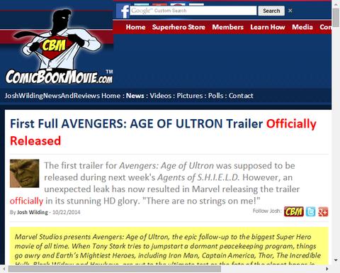 【超朗報】ついに来た!映画「アベンジャーズ:エイジ・オブ・ウルトロン」公式トレイラー!!!